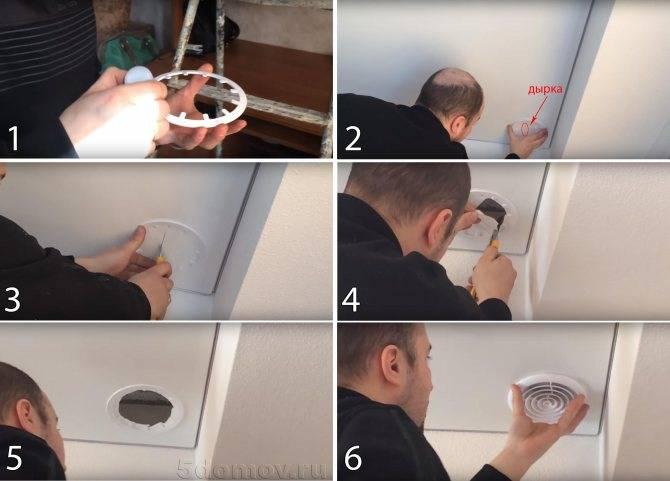 Как заделать дырку от люстры?