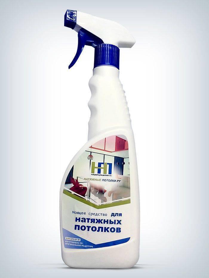 Как самостоятельно чисто и без разводов помыть натяжной глянцевый потолок?