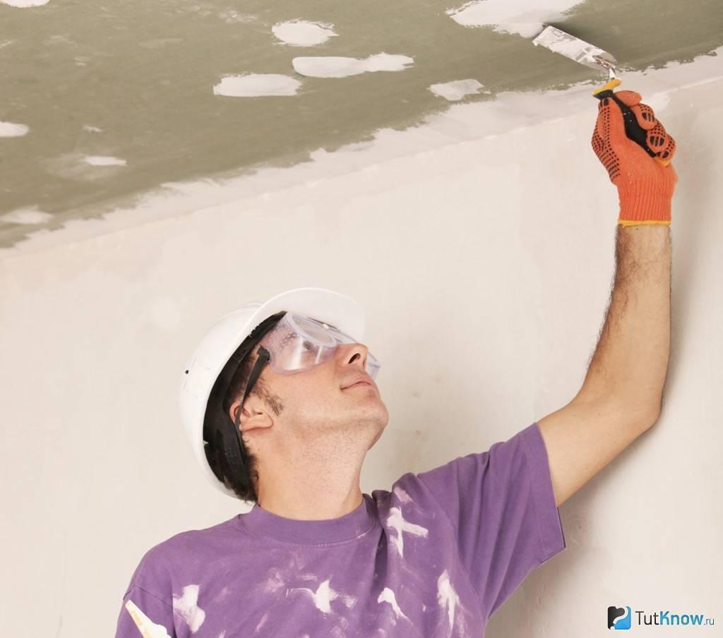 Реально ли произвести шпаклёвку потолка под покраску своими руками?