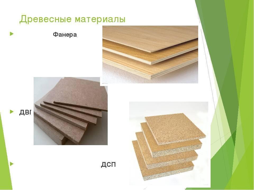 Двп: что это, производство, свойства, применение, размеры