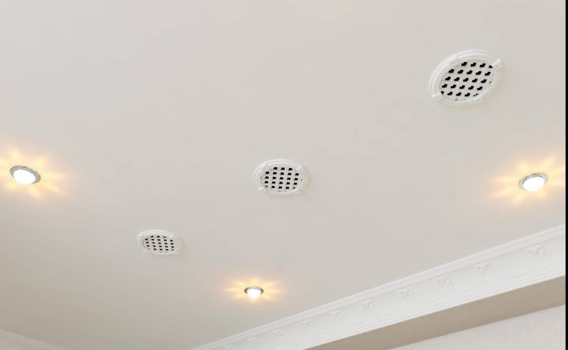Что делать с вытяжкой в ванной с натяжным потолком