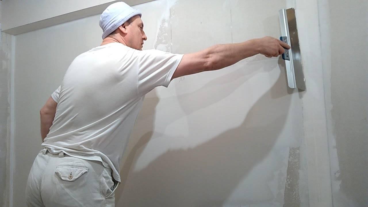 Как шпаклевать стены своими руками под покраску видео