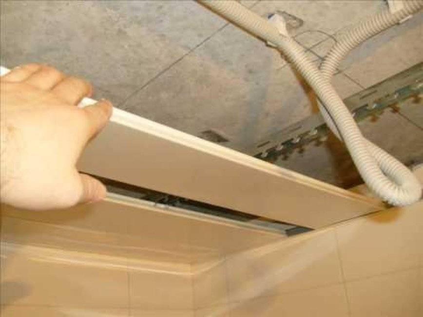 Как разобрать реечный потолок - демонтаж своими руками | как снять реечный потолок