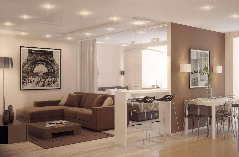 Дизайн квартиры-студии: зонирование, оформление зон, фото