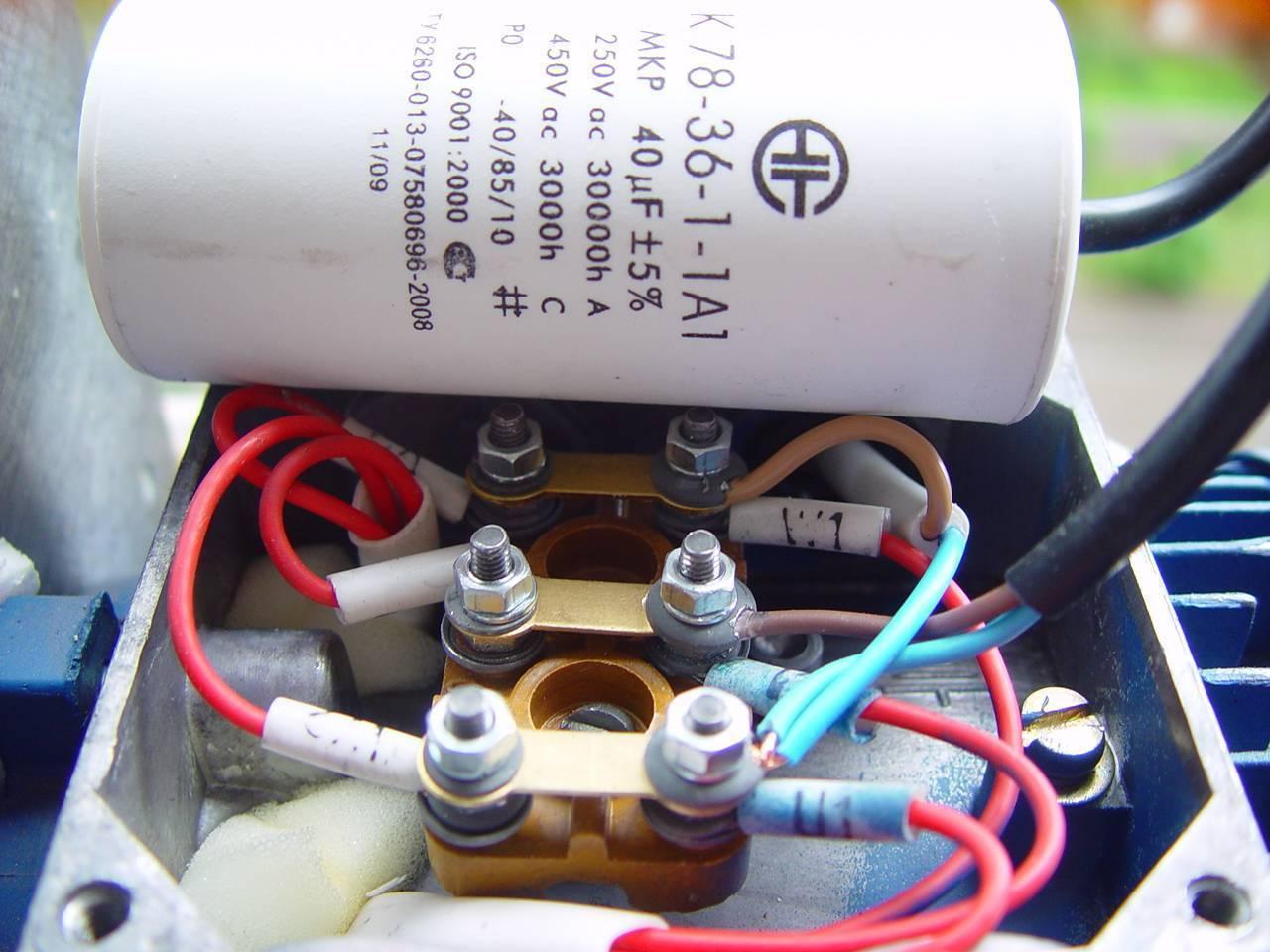 Как подключить трехфазный электродвигатель в сеть 220в