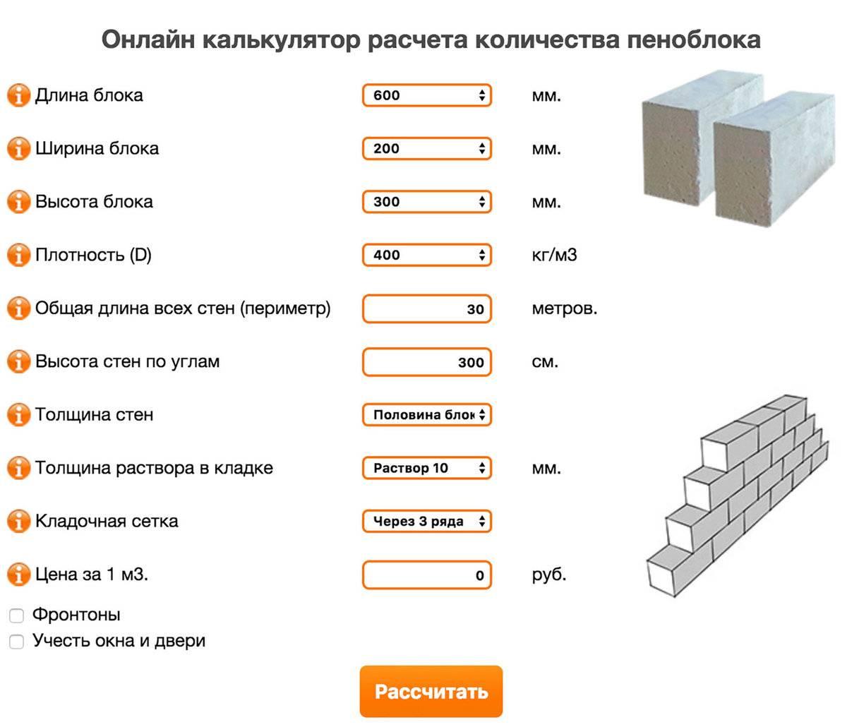 Сколько стоит построить дом из газобетона, цена