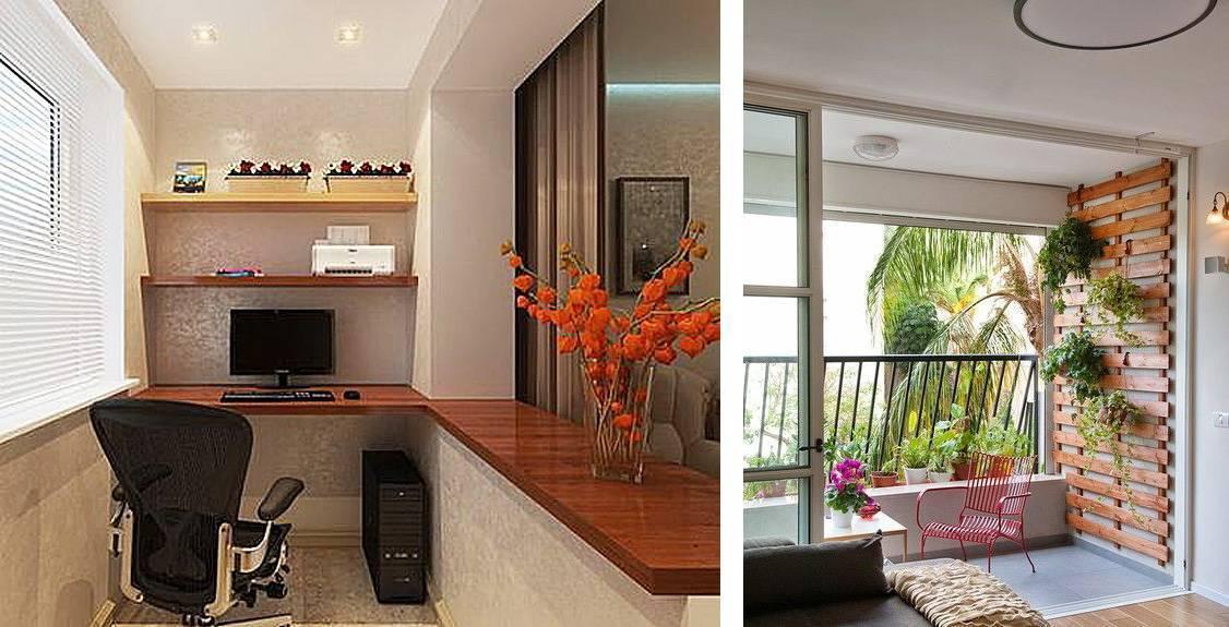 Кухня совмещенная с балконом или лоджией: дизайн интерьера с фото