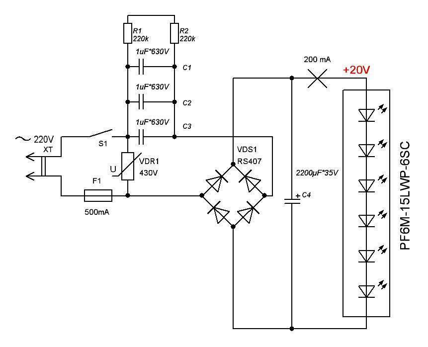 Как отпаять светодиод от алюминиевой платы: замена диода в смд лампе, как демонтировать один светодиод с ленты или пластины
