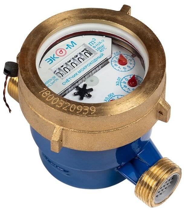 Водяные счетчики, рекомендованные для квартир: какой лучше выбрать счетчик для воды, отзывы