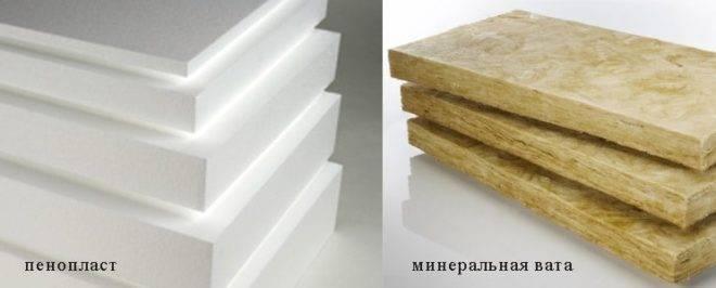 Сравнение характеристик пенополистирола и минеральной ваты