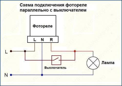 Фотореле abb t1 схема подключения