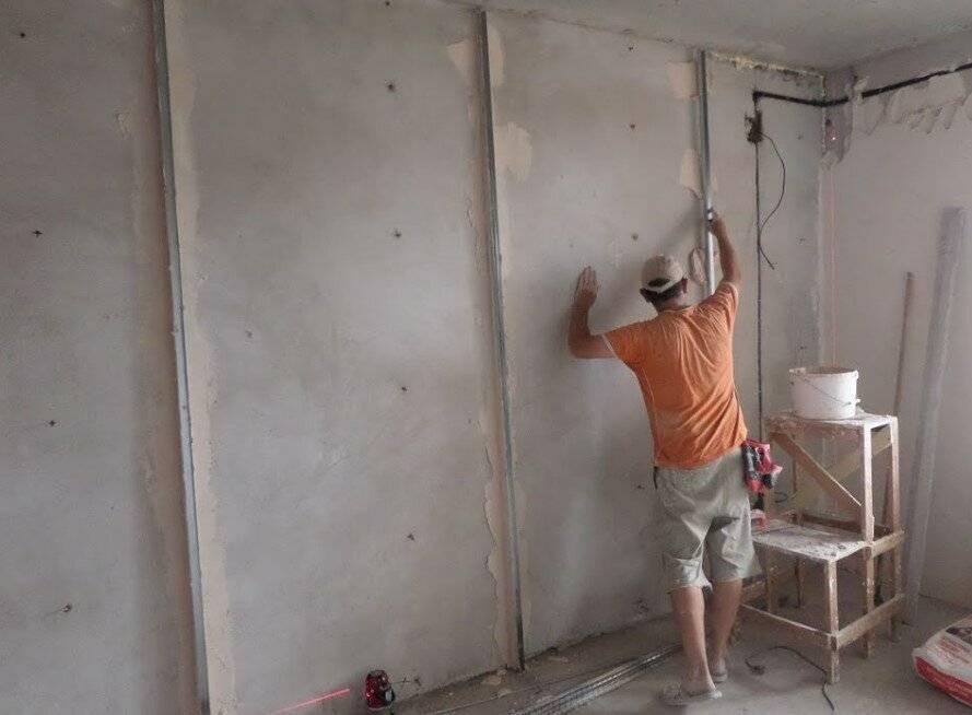 Штукатурка для ванной комнаты под плитку: технология выравнивания стен пошагово,чем штукатурить стены,цементная,водостойкая,гипсовая,для влажных помещений, какая лучше,на цементной основе.