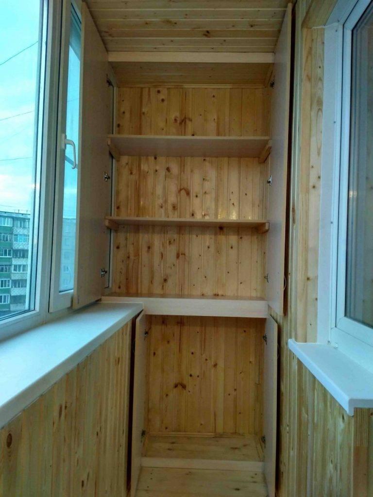 Шкаф на балкон своими руками — как сделать шкафчик на лоджию