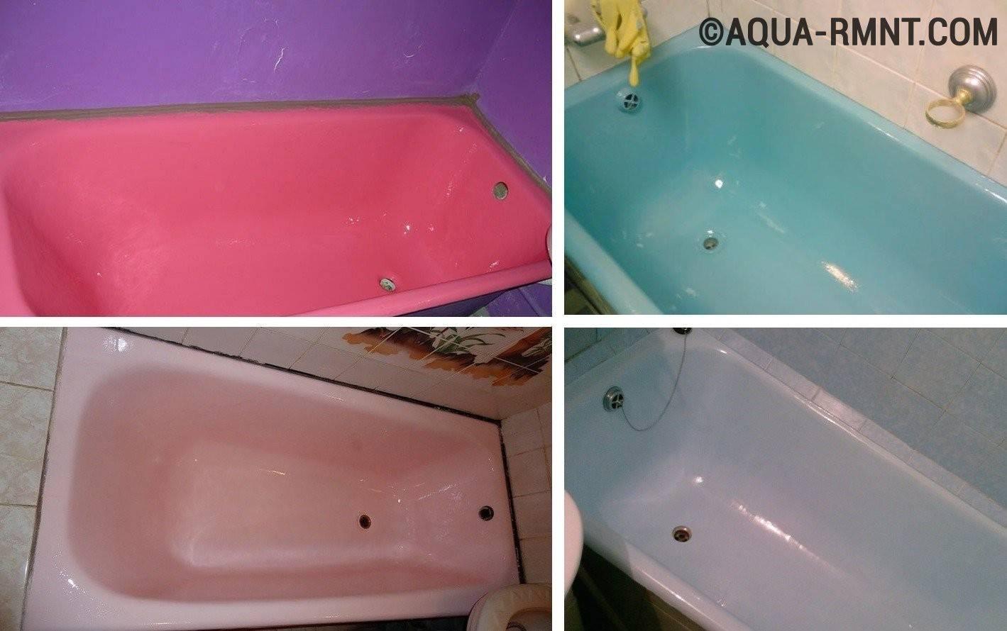 Способы реставрации ванны: эмалировка, вкладыш, жидкий акрил