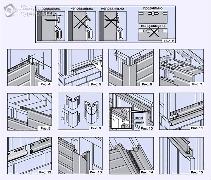 Монтаж металлосайдинга своими руками (пошаговая инструкция)