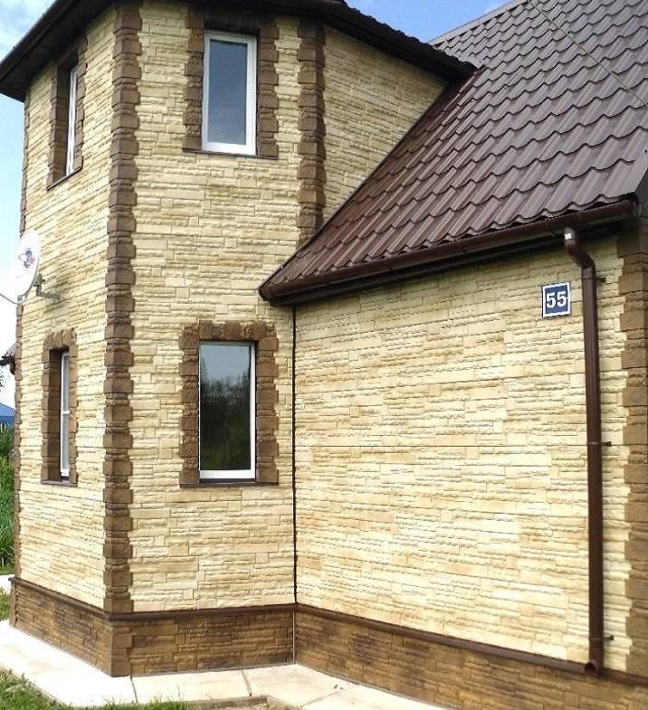 Фасадные панели под камень и облицовка дома