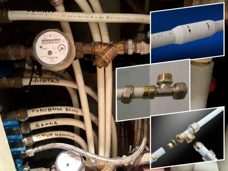 Монтаж металлопластиковых трубы: способы соединения металлопластиковых труб своими руками