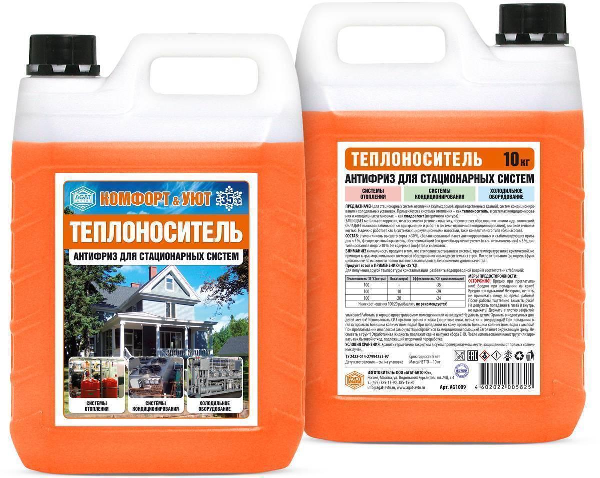 Правильно выбираем теплоноситель для системы отопления загородного дома