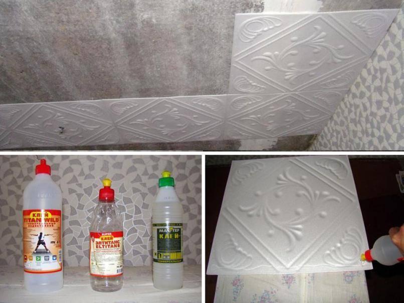 Разновидности и порядок применения клеев для потолочной плитки из пенопласта