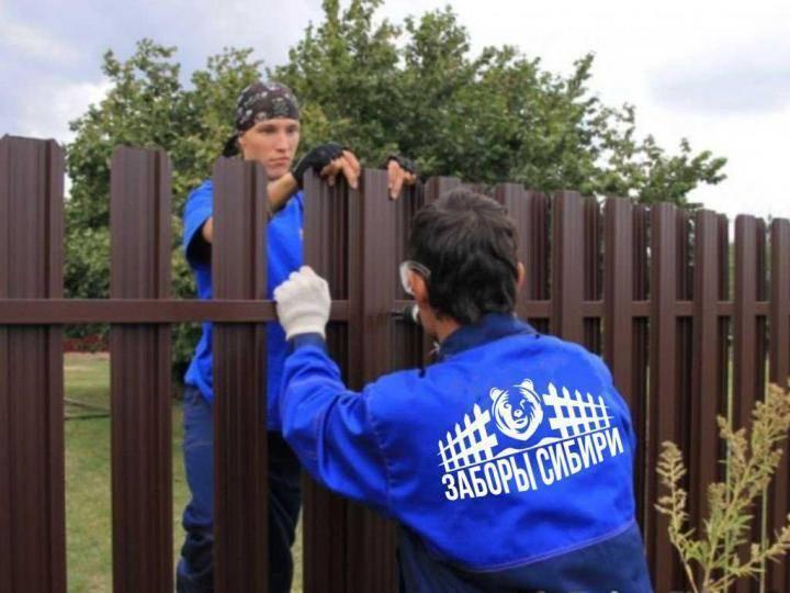 Забор из евроштакетника своими руками: пошаговая инструкция