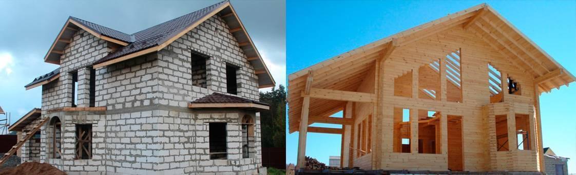 Из какого материала лучше строить дом: какой выбрать, а также из чего дешевле и выгоднее возвести для постоянного проживания коттедж?