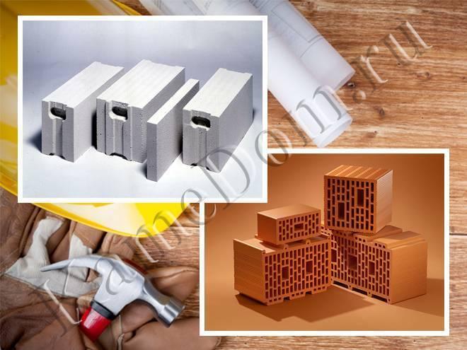 Газобетон или керамический блок? что выбрать при возведении стен?