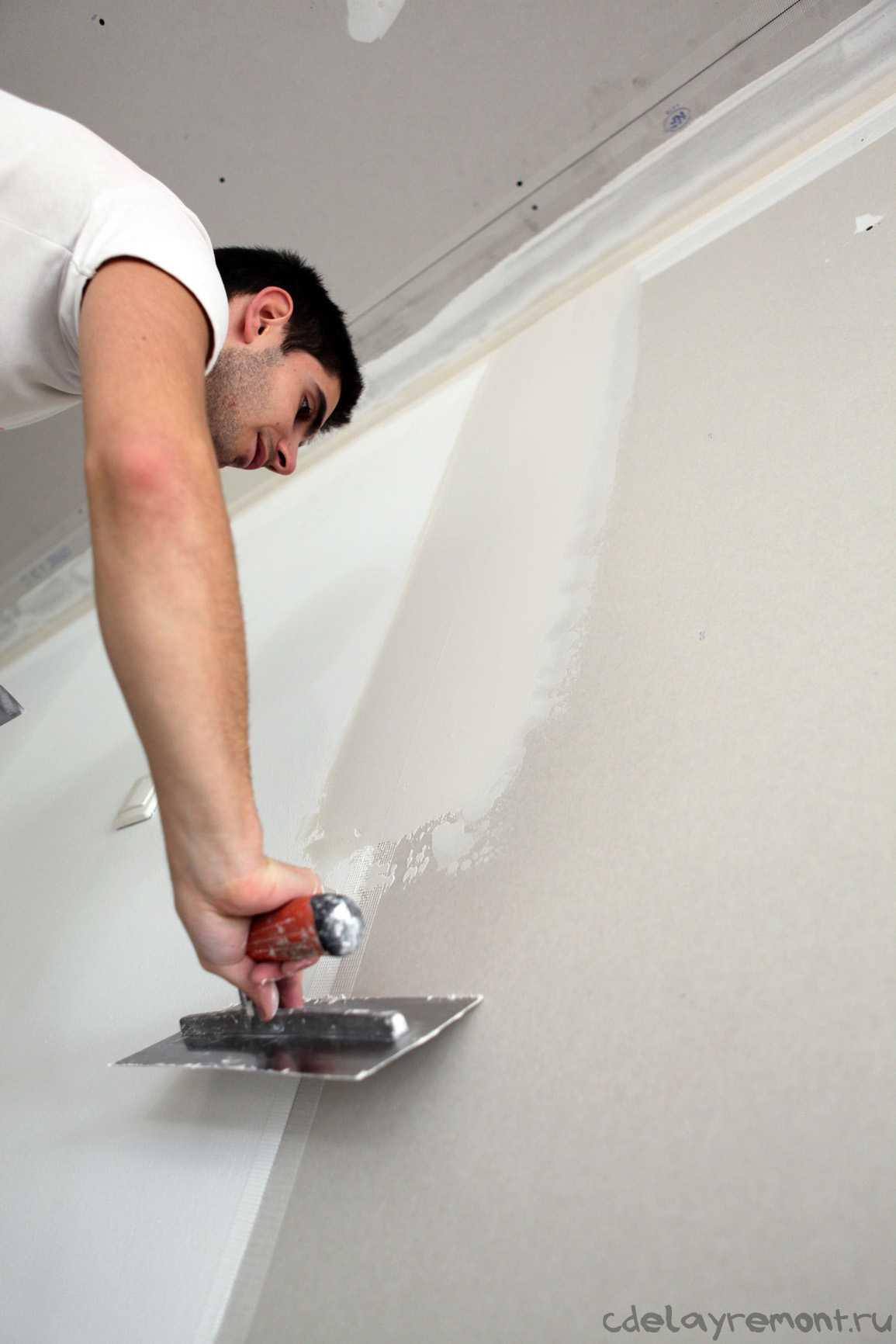 Подготовка и шпаклевка гипсокартонного потолка под покраску