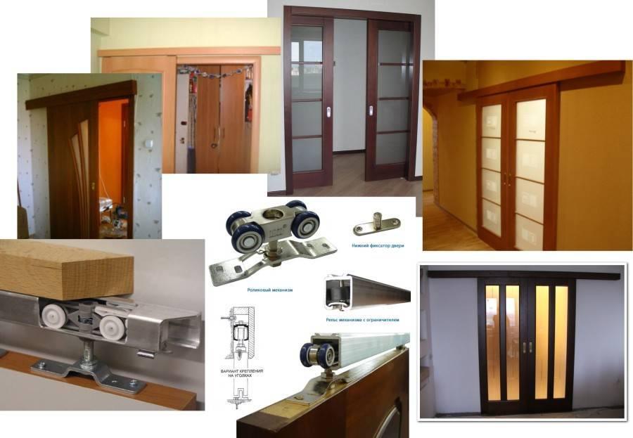 Раздвижные двери своими руками: монтаж, установка, изготовление