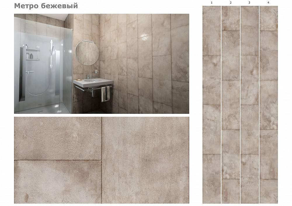 Влагостойкие стеновые панели для ванной комнаты — виды и особенности (фото, видео обзор)