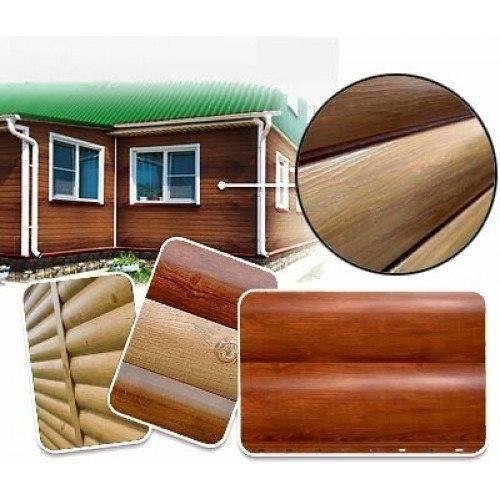 Блок хаус под бревно пластиковый для наружных работ, цена материала