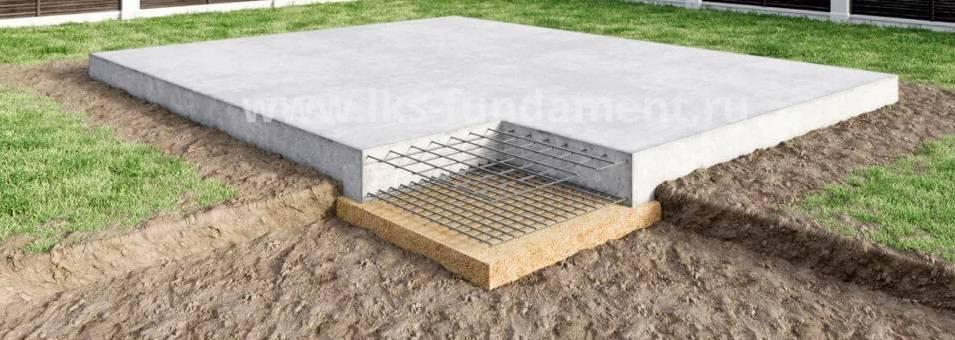 Фундаменты: главные плюсы и минусы монолитной плиты