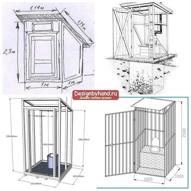 Туалет на даче своими руками: чертежи, фото, размеры, видео инструкции