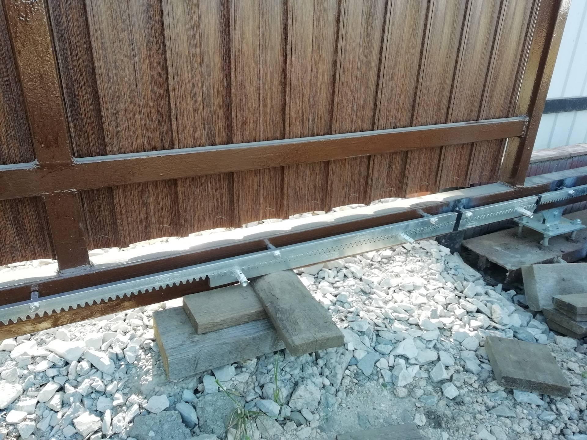 Пошаговая инструкция по установке откатных ворот