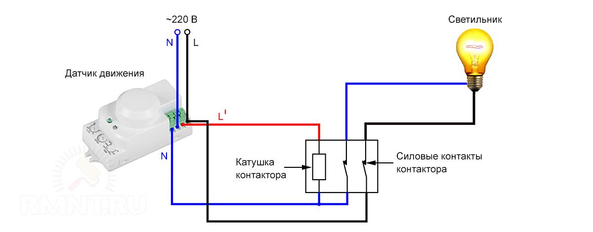 Фотореле фр 601 схема электрическая принципиальная