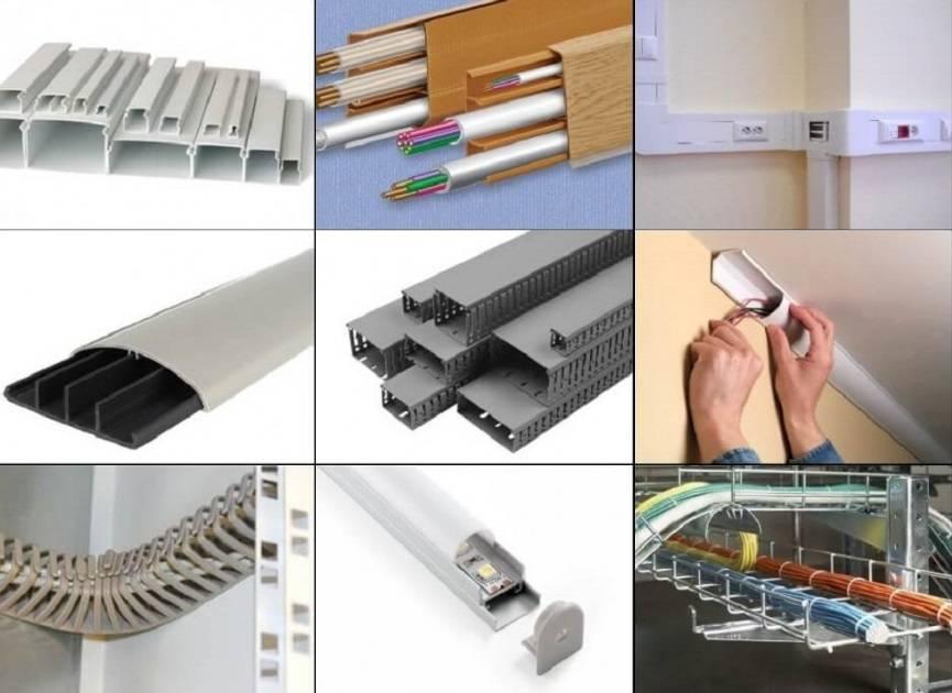 Как выбрать кабель-канал для электропроводки