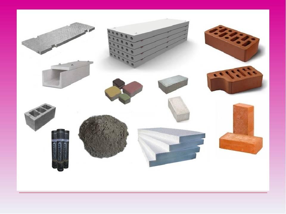 Новейшие строительные материалы и их особенности на сайте недвио