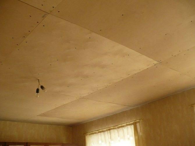 Как самостоятельно подшить потолок фанерой?
