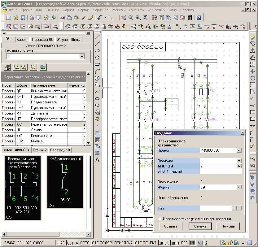 Программы и онлайн-сервисы для создания схем для вышивки