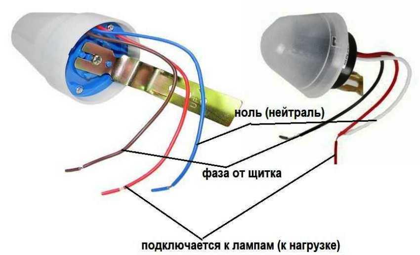 Как самому подключить фотореле к светодиодному прожектору