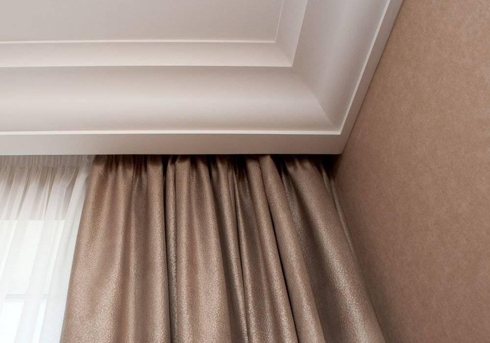 Карнизы для штор под натяжной потолок: потолочные, скрытые