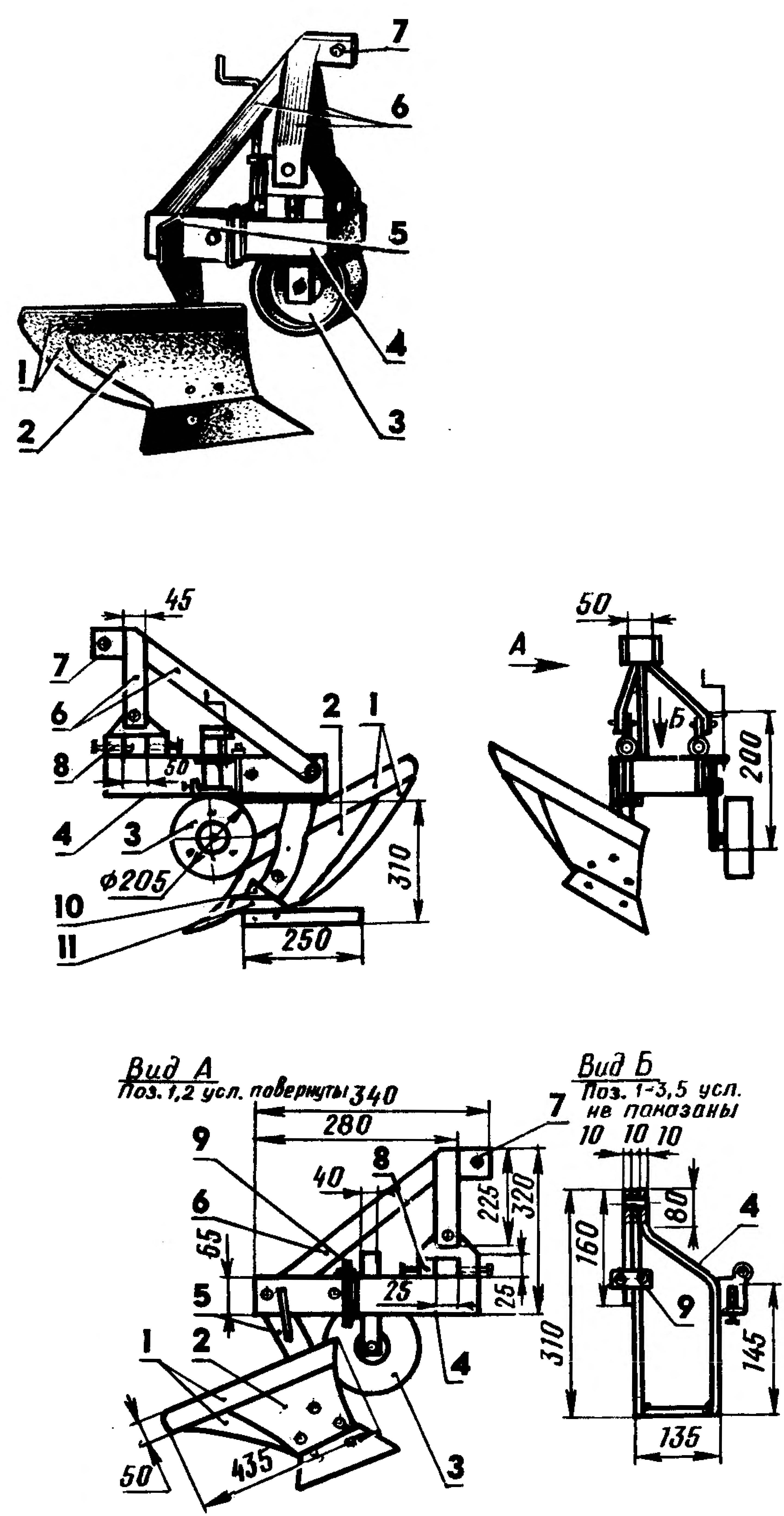 Плуг для минитрактора своими руками чертежи