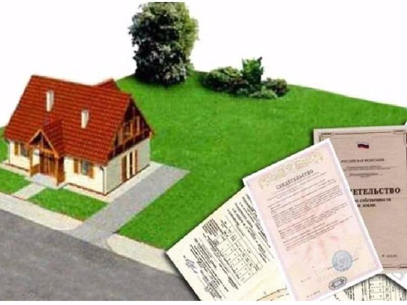 Оформляем в собственность земельный участок в упрощенном порядке по закону «дачной амнистии»