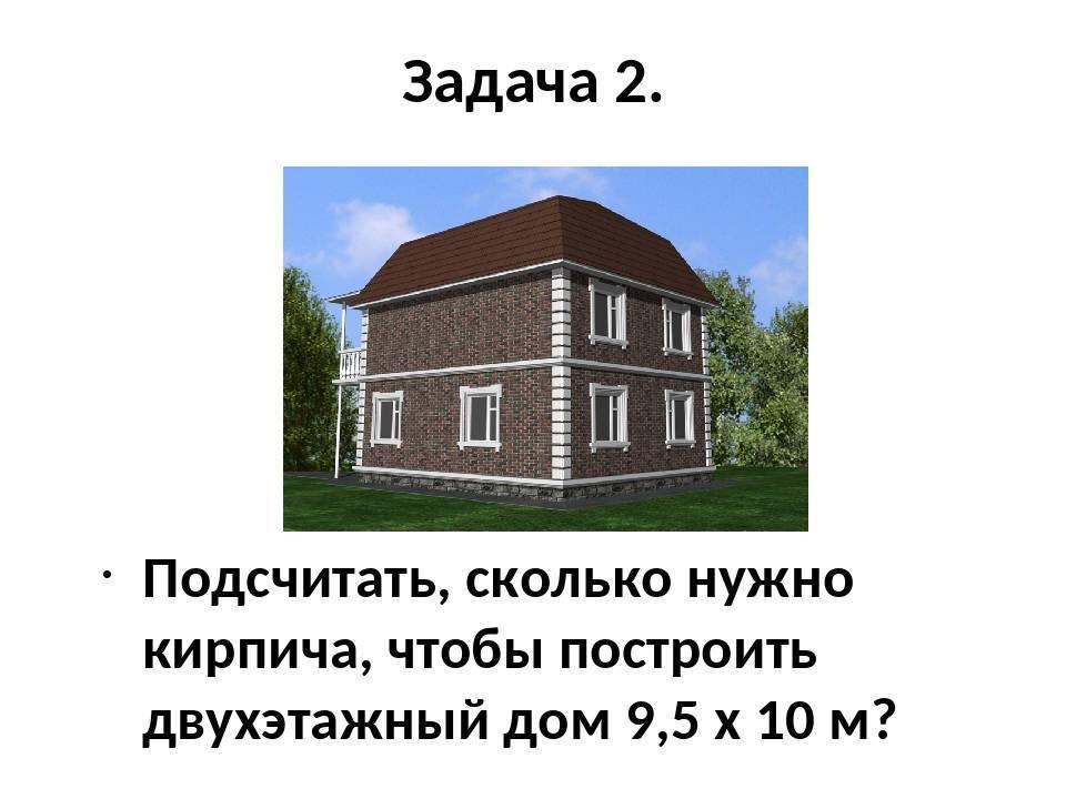 Что лучше для строительства дома пеноблок или кирпич
