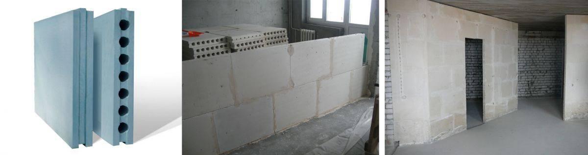 Пазогребневые плиты: плюсы и минусы, виды, этапы монтажа перегородок из пазогребневых плит