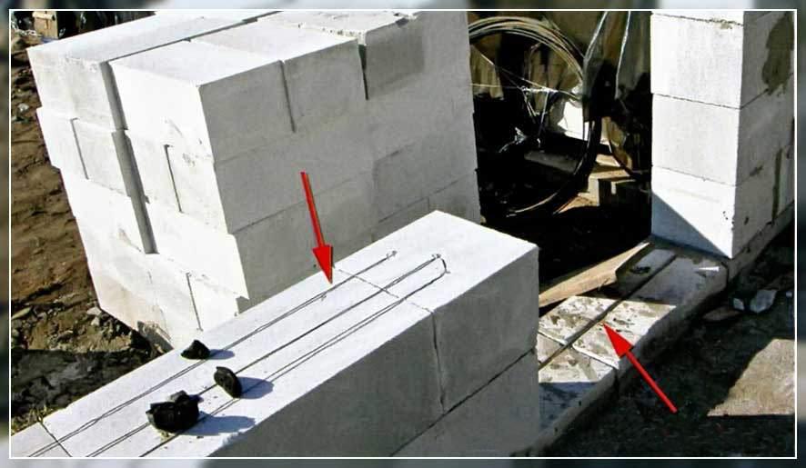 Армирование стен из газосиликатных блоков