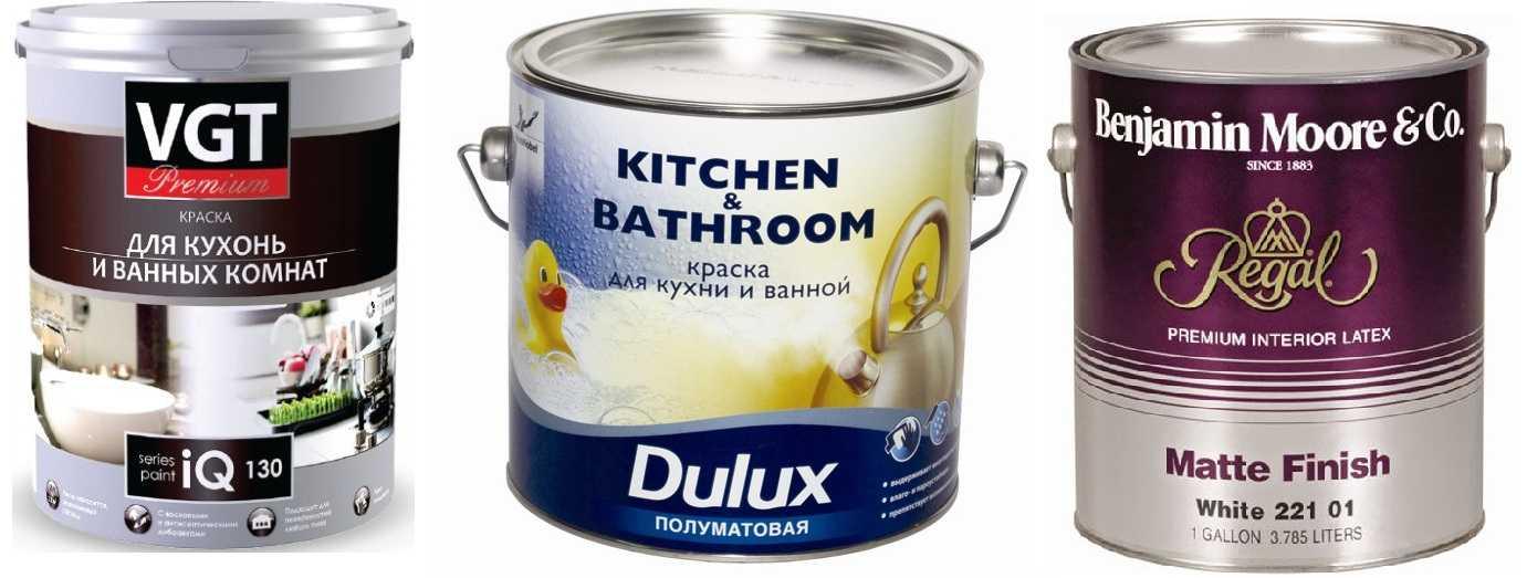 Покраска стен в ванной комнате вместо плитки: в какой цвет покрасить, виды и варианты – 33 фото