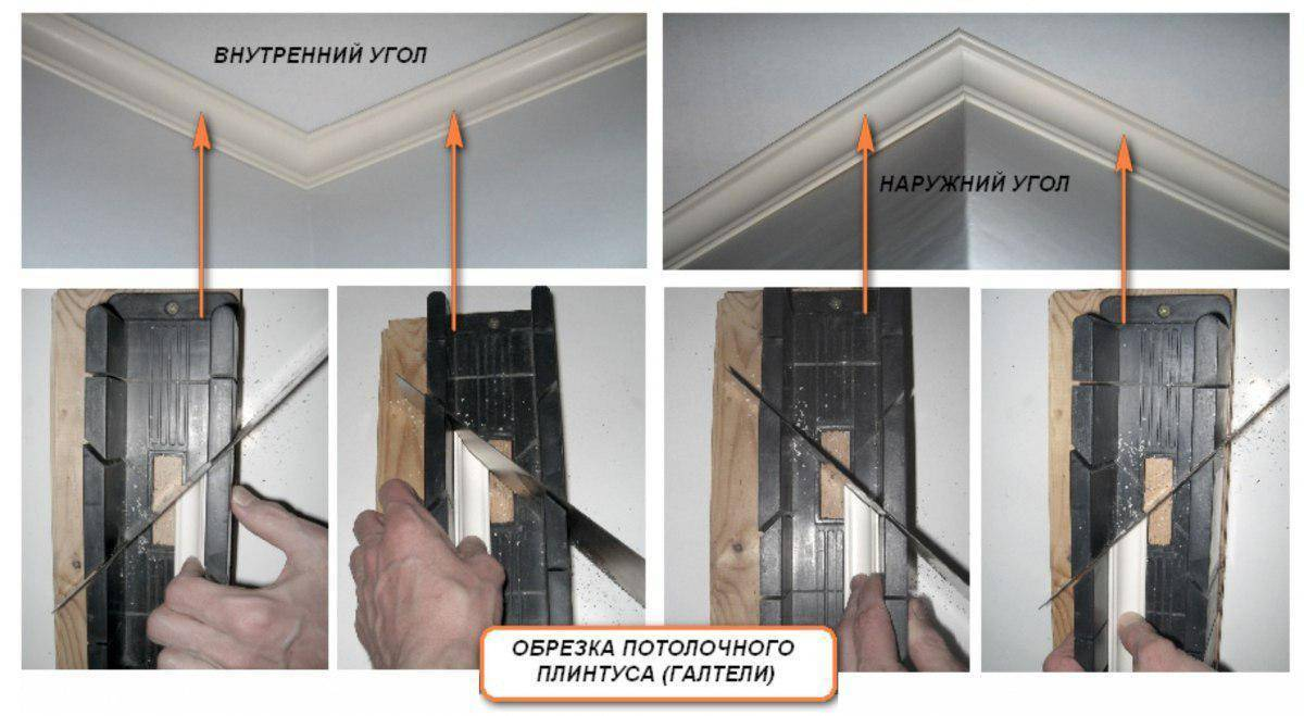 Как сделать угол потолочного плинтуса: внешний, внутренний, фото, видео