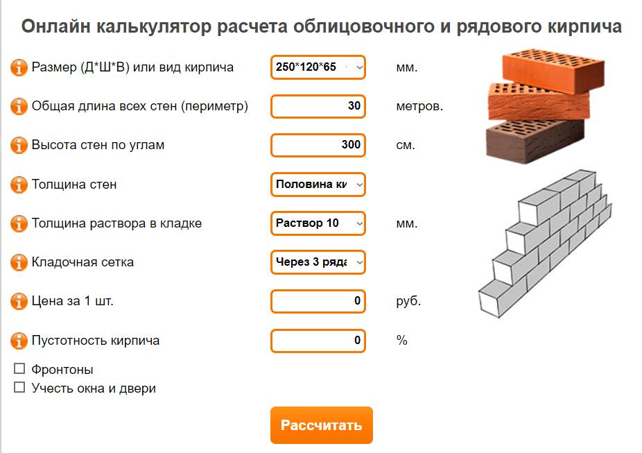 Сколько стоит дом построить? из пеноблока, кирпича, каркасный дом.