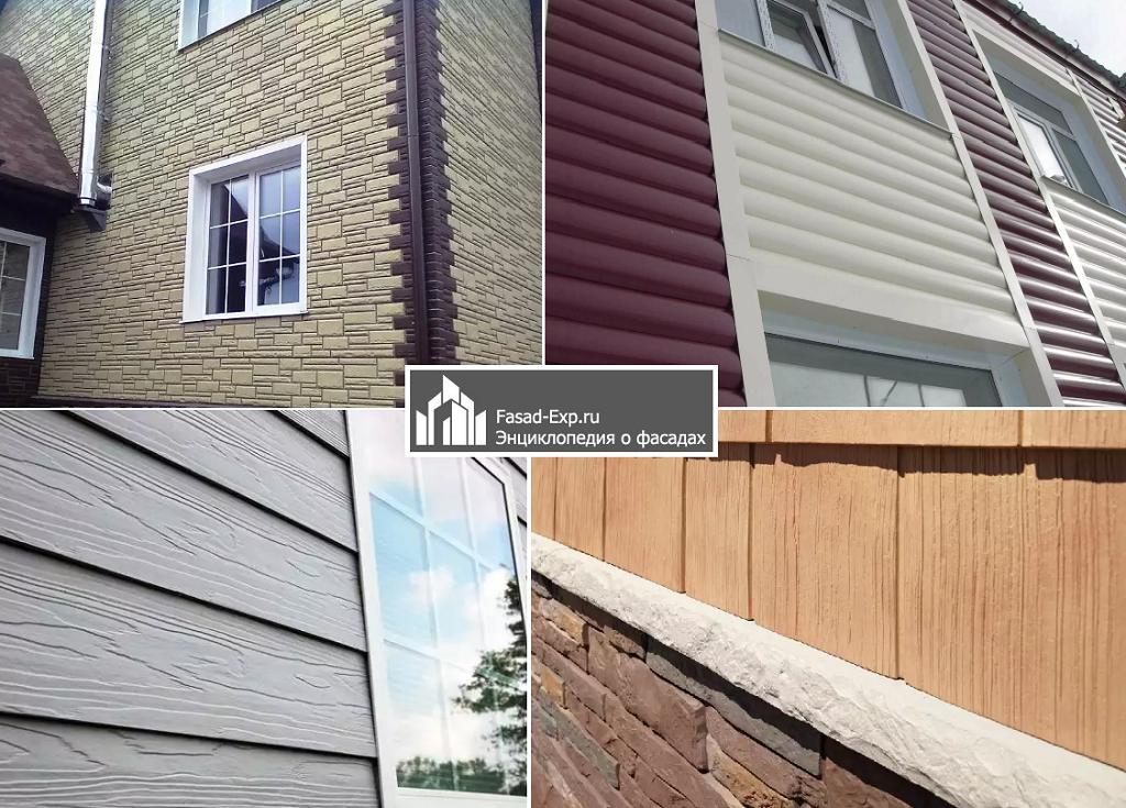 Чем обшить дом снаружи: отделка металлическим сайдингом и другими материалами, видео и фото