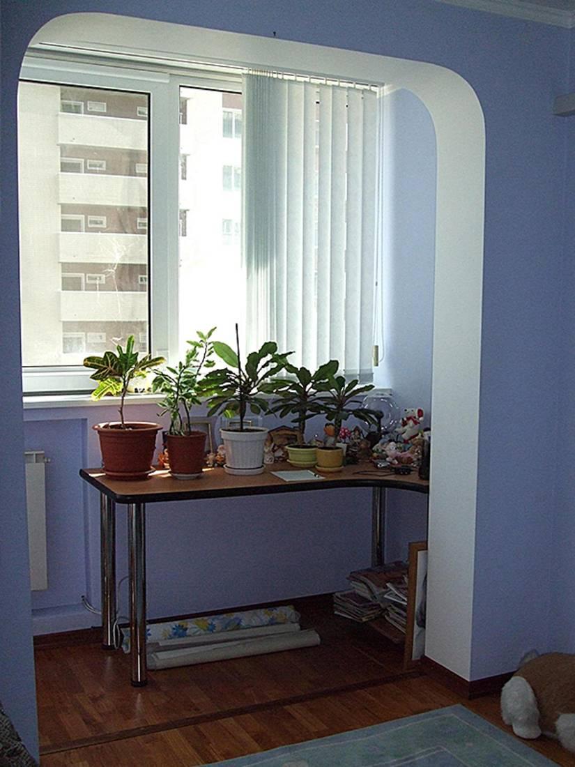 Варианты совмещения комнат с балконом или лоджией